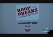 hoop dreams chris herren