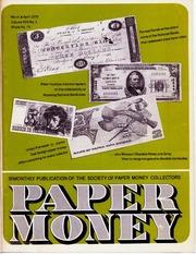 Mail Bid Sale of Obsolete Currency