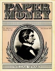 Paper Money (July/August 1991)