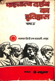 koka shastra hindi pdf free download