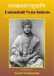 Patanjali Yoga Sutra By Swami Vivekananda Free Download Borrow And Streaming Internet Archive