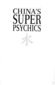 Pdf book chinas psychics super