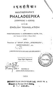 ASTROLOGY BV BEGINNERS RAMAN PDF FOR