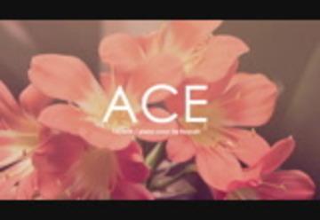 Taemin Ace Album Piano Ver