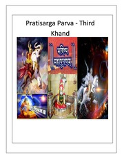 English of complete book free download in purana bhavishya