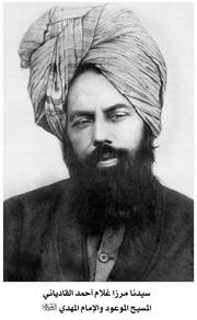 Islam ahmadiyya gallery free texts free download borrow and promised messiah hadhrat mirza ghulam ahmad pbuh fandeluxe Choice Image