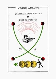 Calculus by lv tarasov