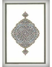 Quran Indo Pak Script : King Fahd Printing Press : Free