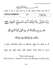 QURANIC VERSES ON TAWHEED AUR SHIRK IN FOUR LANGUAGES