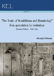 REL Issue 1 Tomb Of Ni Revised Edition Part One