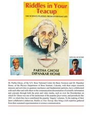 RIDDLES IN A TEACUP - ENGLISH : PARTHO GHOSH AND DIPANKAR