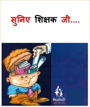 Bhagya Suktam Sanskrit Epub Download