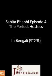 Sabita Bhabhi Bengali Episode 4 : Free Download, Borrow, and
