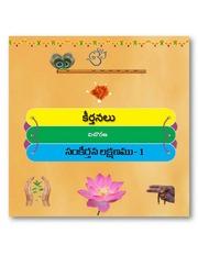Thiruppavai In Ebook