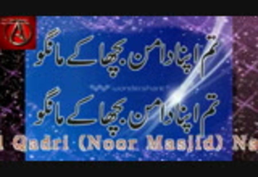 Hafiz Bilal Qadri's Official Website :: : Sajid Barkati