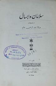 yusuf and zulaikha by jami pdf