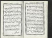 deobandi tarjumano ka operation urdu book pdf