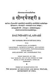 Soundarya Lahari Meaning Download
