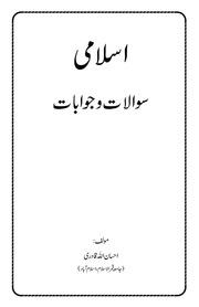 Sawal Jawab Urdu Book : Free Download, Borrow, and Streaming