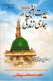 Mufti Taqi Usmani Books Pdf