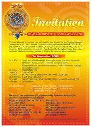 SHASTIPOORTHI INVITATION OF K S S N SARMA BHARADWAJSUNIL KUMAR