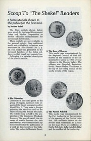 The Shekel, vol. 1, no. 4 (Winter 1968)