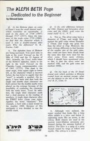 The Shekel, vol. 5, no. 3 (Fall 1972)