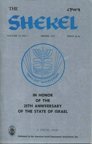 The Shekel, vol. 6, no. 1 (Spring 1973)