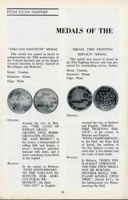 The Shekel, vol. 6, no. 2 (Summer 1973)