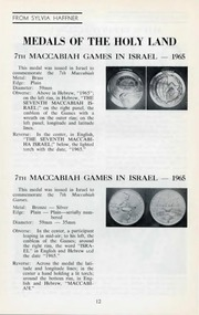 The Shekel, vol. 6, no. 3 (Fall 1973)