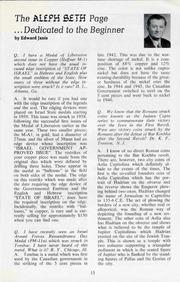 The Shekel, vol. 7, no. 2 (Summer 1974)