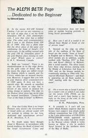 The Shekel, vol. 7, no. 4 (Winter 1974)
