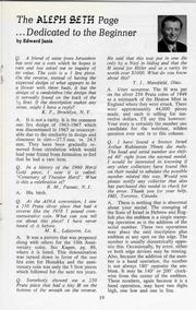 The Shekel, vol. 8, no. 2 (Summer 1975)