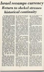 The Shekel, vol. 13, no. 3 (May-June 1980)