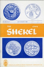 1980 Israel 1 Sheqel Silver BU Hanukka from Corfu Commem Coin in Holder