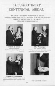 The Shekel, vol. 13, no. 6 (November-December 1980)