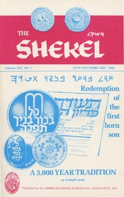 The Shekel, vol. 14, no. 1 (January-February 1981)