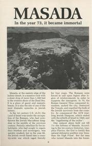 The Shekel, vol. 14, no. 2 (March-April 1981)