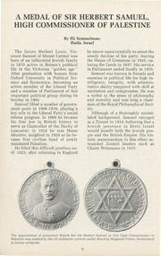 The Shekel, vol. 14, no. 4 (July-August 1981)