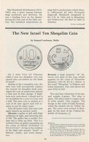 The Shekel, vol. 15, no. 2 (March-April 1982)