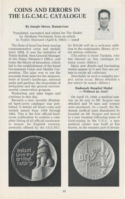 The Shekel, vol. 17, no. 2 (March-April 1984)