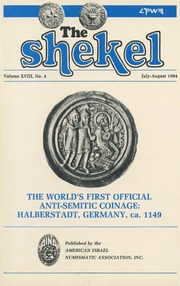 The Shekel, vol. 17, no. 4 (July-August 1984)