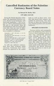 The Shekel, vol. 18, no. 5 (September-October 1985)