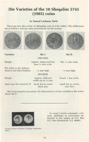 The Shekel, vol. 19, no. 2 (March-April 1986)