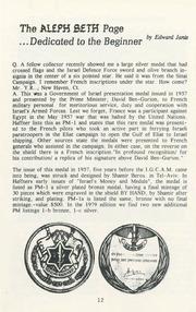 The Shekel vol 24 no 1 JanuaryFebruary 1991