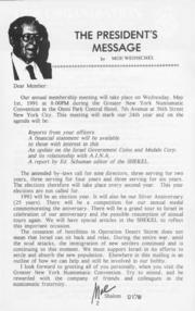 The Shekel, vol. 24, no. 3 (May-June 1991)