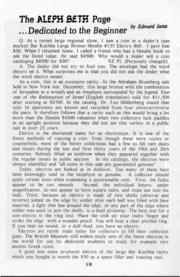 The Shekel, vol. 25, no. 2 (March-April 1992)