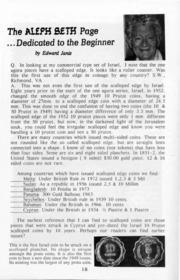The Shekel, vol. 25, no. 5 (September-October 1992)