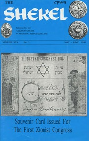 The Shekel, vol. 30, no. 3 (May-June 1997)