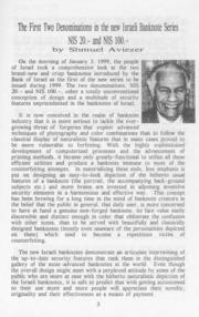 The Shekel, vol. 32, no. 2 (March-April 1999)